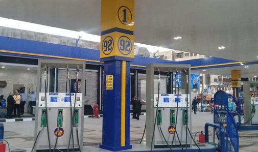 أسعار البنزين في مصر بعد الانخفاض الأخير 025 قرش للتر