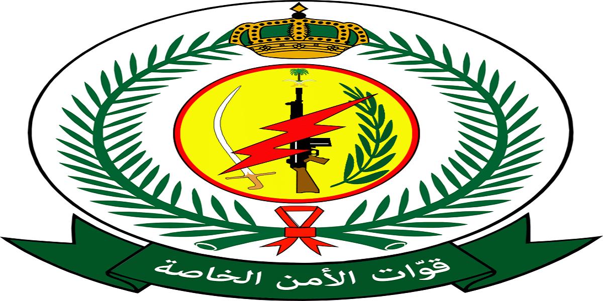 عاجل   فتح باب القبول والتسجيل للرتب العسكرية ( جندي أول، جندي) بقوات الأمن الخاصة