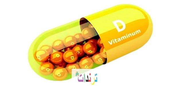 دراسة فيتامين د