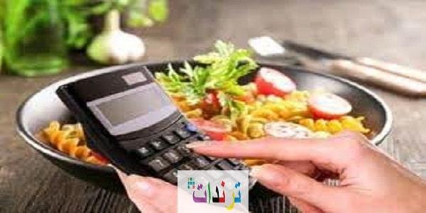 للسيطرة على وزنك كيف تختار بدائل غذائية بسعرات حرارية اقل