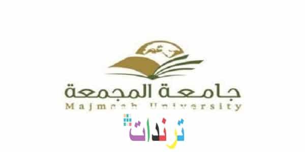 الدخول إلى نظام التعلم الإلكتروني في Blackboard Al Majmaah University