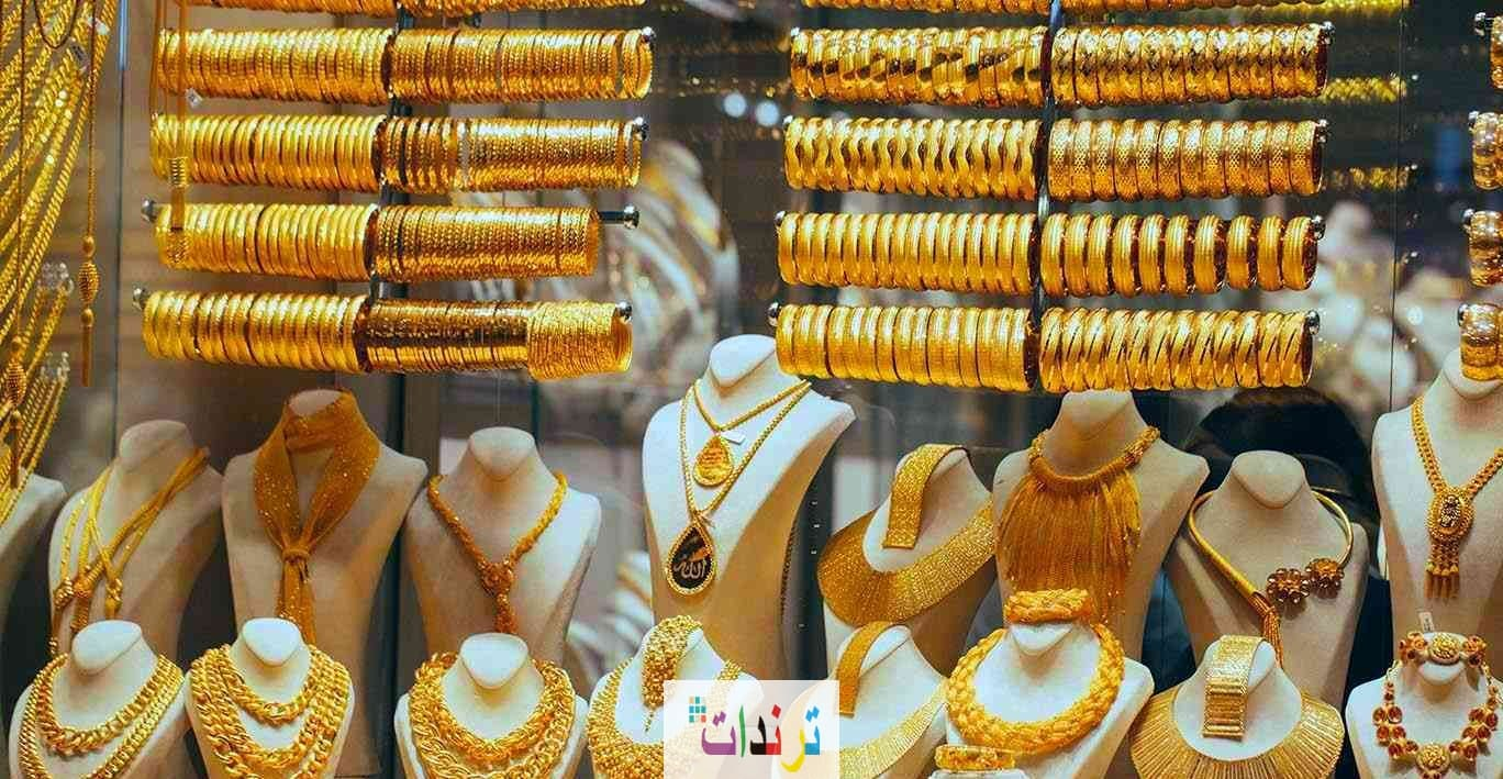 أسعار الذهب والسبائك اليوم في السعودية