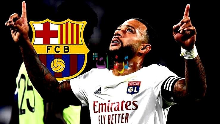 انتقال ديباي الي برشلونة